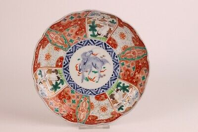 "Very Nice Antique Japanese Imari ""Father David Deer"" dish, 19th century"