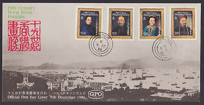 Hong Kong 1986 FDC GPO Cover Full Set 4 values 19th Century Portraits & Harbour