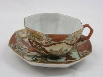 Antique Japanese Kutani cup & saucer marked Taniguchi 1900-15 handpainted #2156