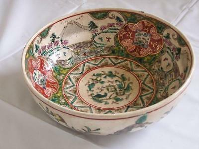 Antique Japanese large Kutani or Satsuma bowl 1870-90 handpainted #1052
