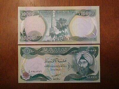 NEW 10,000 X 2 Iraqi Dinar Note (IQD) Uncirculated Banknote Free Shipping