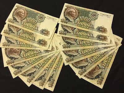 Rare lot of 14 pcs Russia 1000 rubles 1991 circulated VF