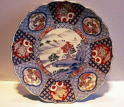 "Hand Painted Japanese Imari Plate / Bowl with Scalloped Edges 12"" Diameter"