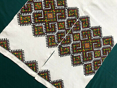Vintage Embroidered Ukrainian folk towel rushnik handmade №523