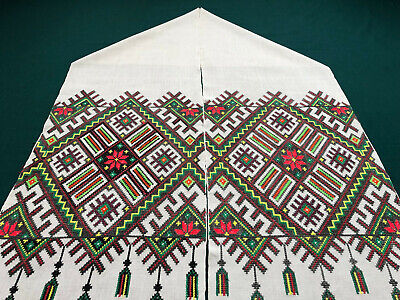 Vintage Embroidered Ukrainian folk towel rushnik handmade №710