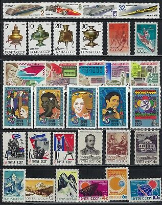 Russia - Collection of MNH Stamps ..........N74......A 8715