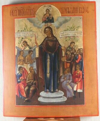 Russian icon of all grieving joy 19th century 100% original