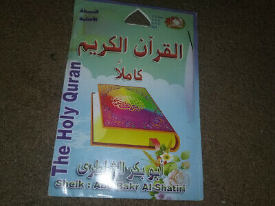 MP3 Complete Holy Quran by reciter: Abu Bakr Al-Shatri ORIGINAL COPY