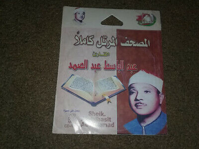MP3 Complete Murottal Holy Quran by reciter: Abdul Basit ORIGINAL COPY