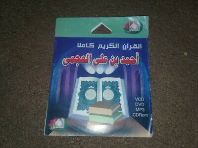 MP3 Complete Holy Quran by reciter: Ahmed Al Agamy ORIGINAL COPY