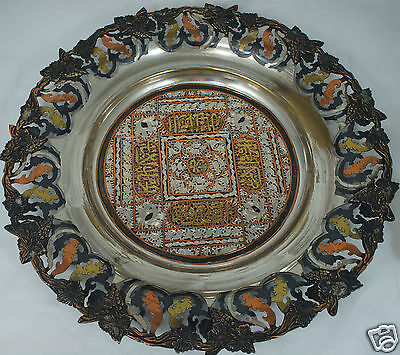 Vintage Islamic Tray Silver Copper Inlay Persian Arabic Mix Metal Grapes/Leaves