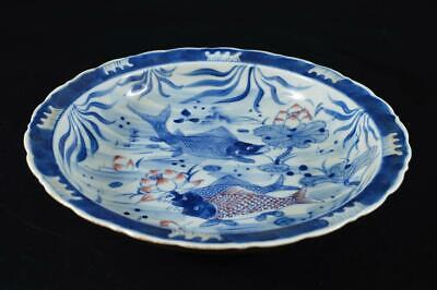 S4099: Chinese Colored porcelain Fish Lotus pattern ORNAMENTAL PLATE/Dish