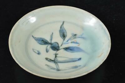 S3391: Chinese Blue&White Leaf pattern ORNAMENTAL PLATE/Dish Tea Ceremony