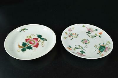 S3347: Chinese Colored porcelain Flower pattern ORNAMENTAL PLATE/Dish 2pcs