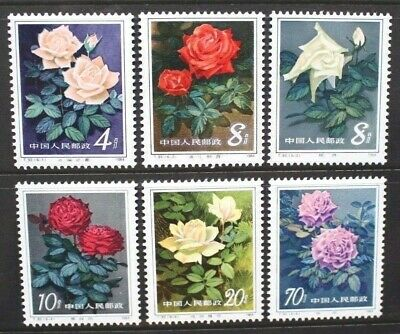Brazil 2518 complete Issue Unmounted Mint Never Hinged 1993 Flowers