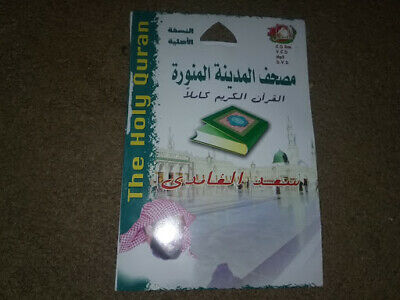MP3 Complete Holy Quran by reciter: Saad Al Ghamdi ORIGINAL COPY