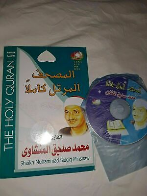 MP3 Complete Murottal Holy Quran by reciter: Al Minshawi ORIGINAL COPY