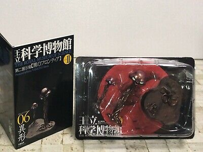 NEW KAIYODO The Royal Museum of Science 06 Martians Figure