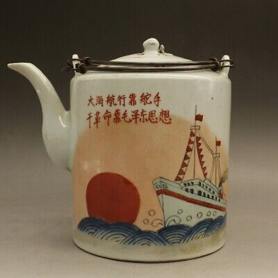 China old hand-made famille rose porcelain the Cultural Revolution  teapot
