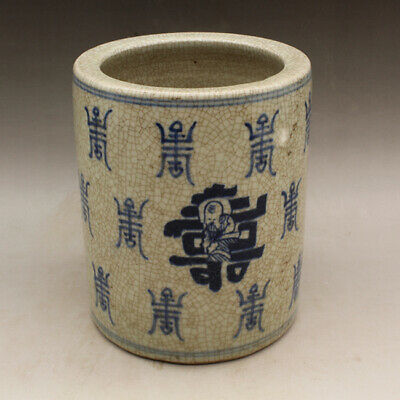 Chinese old hand-made  blue and white porcelain cracked glaze brush pot