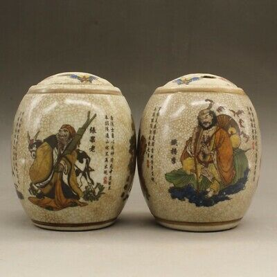 pair Chinese old hand-made famille rose  the Eight Immortals Cricket tin