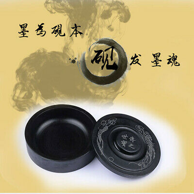 1PC Antique Chinese Jade Ink Stone Dragon Chasing Engraving With Lid Stationery