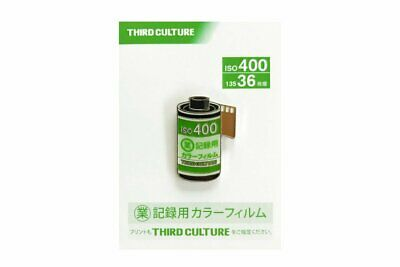 ThirdCulture Fujifilm Industrial 400 35mm Photography Lapel Pin