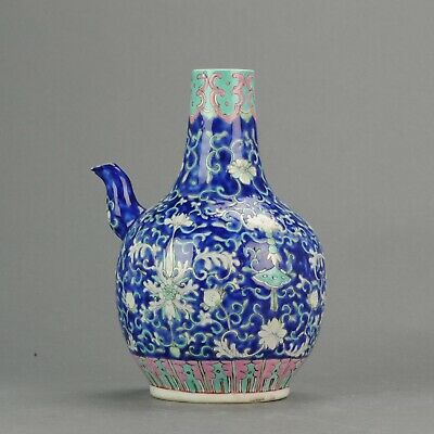 Antique SE Asian Ghendi Perenakan Porcelain China 19th century Straits[:...