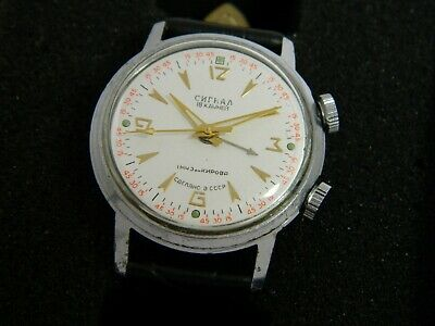 USSR Russian Soviet Mechanical Wrist Watch Poljot Alarm Signal 1-MChZ #577