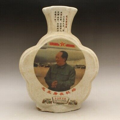 China old hand-made the Cultural Revolution collect  fasciated vase