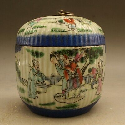 Chinese old hand-made famille rose figure story Lid pot/tongzhi mark