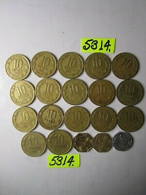 20 x CULLED  coins   Chile    120    gms      Mar5314