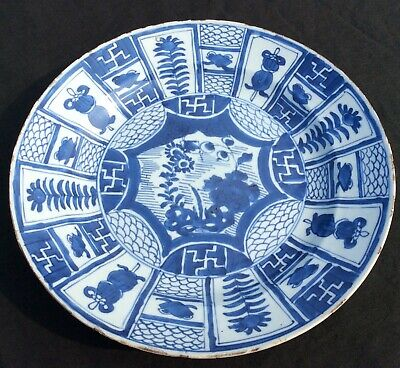 Antique Chinese Porcelain Blue and White Kraak Plate Wanli Ming 27cm  17th C