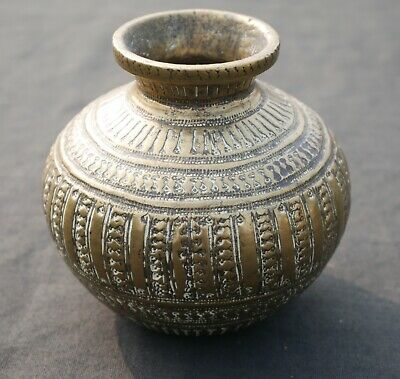 """Antique Asian Brass Engraved Small Squat Vase, 3.5"""" High"""