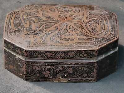 Antique Metalware Hinged Box Islamic Script To Top 19th Century