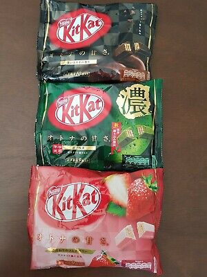 3 x Japan Nestle Kit Kat (Strong Matcha Green Tea, Dark Chocolate, Strawberry)