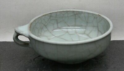 Very Fine Antique Chinese Ge-Yao Crackle Glaze Elephant Handle Tea Bowl