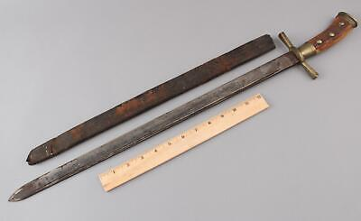 Antique 19thC German Boar Hunting Short Sword & Leather Scabbard, NR