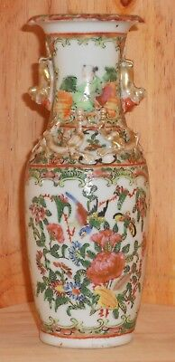 Antique 19th Century Chinese Canton Enamel Porcelain Famille Rose Vase C. 1880
