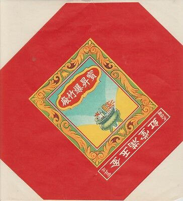 Vintage Chinese Firecracker Pack Wrapper