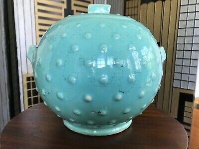 Rare 1940s McCoy Pottery Cookie Jar with lid turquoise