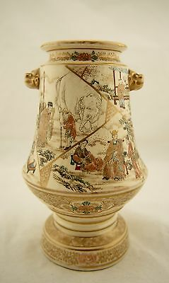 Meiji Japanese Satsuma studio ware enamelled Elephant and Tiger multi-scene vase