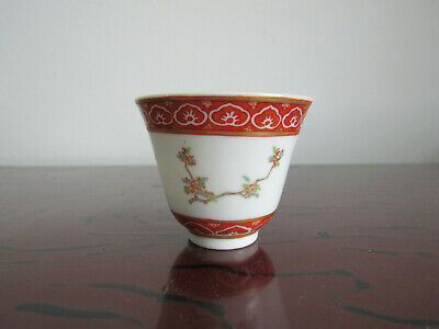 Superb old Chinese porcelain Xuantong mark and period wine cup