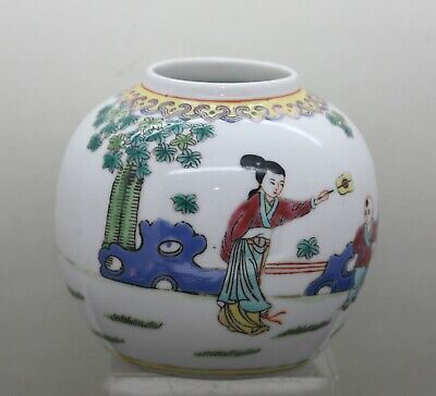 Lovely Vintage Chinese Hand Painted Porcelain Pot Stamp On Base