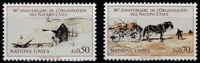Nations Unies - Geneve postfris 1985 MNH 133-134 - UN 40 Jaar
