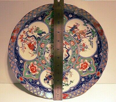 Very Large Heavy Japanese Imari Style Textured Bowl Shallow Plate 12.25 Inches