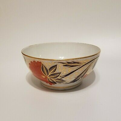 Early 19th Century Antique Grainger Worcester Waste Bowl Japanese Style c1810