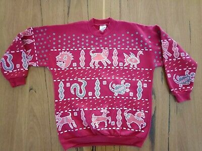 Vintage 80s Print Jumper Windcheater  Red Small - Med GC