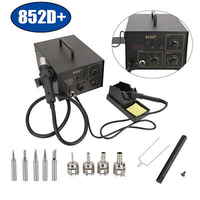 852D+ 2in1 SMD Heat Gun Soldering Iron Station with Stand Digital Display 700W