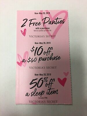 a20f20c059b VICTORIA SECRET PINK Coupons -  10 off any Purchase! Exp 3 18 ...